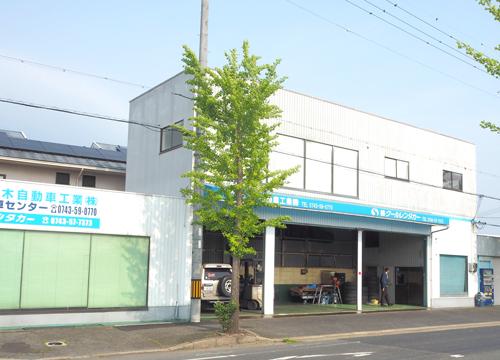 冷凍車レンタカー クールレンタカー株式会社